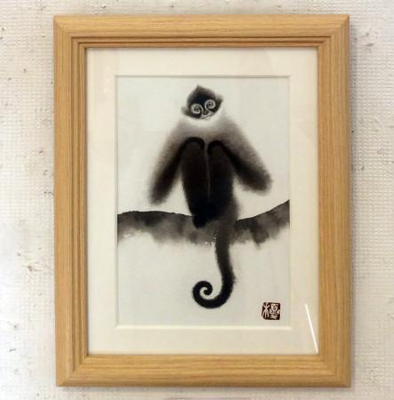 「猿」榎俊幸