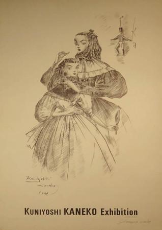 金子國義ポスター1994