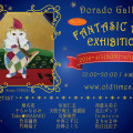 The3rd FANTASIC ART EXHIBITION
