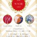 WAG展 vol.3