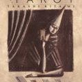 THE Art Works Vol.23 「一冊まるごと 北見隆」