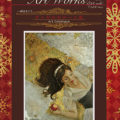 月刊ArtWorks5月号Vol.6  「一冊まるごとオトギのモチーフ展 art catalogue」