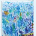 月刊ArtWorks7月号Vol.8 「一冊まるごと 満田博久」