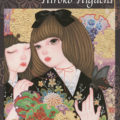 THE Art Works Vol.26 「一冊まるごと 樋口ひろ子」