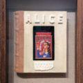 「マッチ箱のアリス」 北見隆