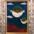 《売約済み》「フグ親子の空中遊泳」小原聖史