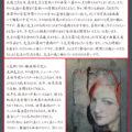 友田いさお追悼展