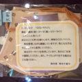 《ご売約済み》アートマスク「◯◯ノマスク」(No.2)/青木千賀子
