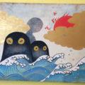 海原の主たち/赤綿