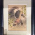 竹花と黒眚/赤綿