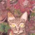 媚薬の香り Bali 猫/だいごうせいこ
