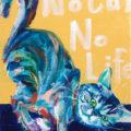 11「No Cat No Life」/加藤智子