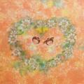 ハートの小窓/Yomi