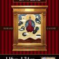 小原聖史個展 ♦︎新ロマン象徴主義♦︎