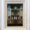 ヨーロッパマンション/小原聖史