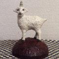 「ユニコーン羊(オブジェ版)」/小原聖史×うらまっく