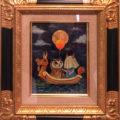 「月光船」/赤綿