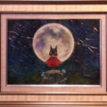 「月光浴」/赤綿